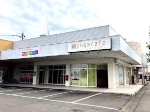 まなびサイト<br>yogacafe やしろ店の写真