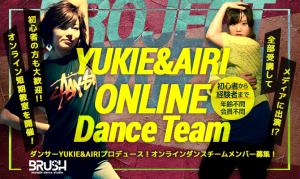 YUKIE&AIRI ONLINE Dance Team メンバー募集!の写真