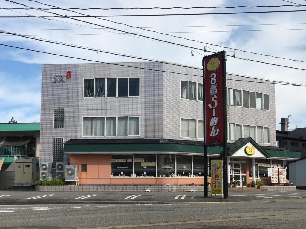 まなびサイト 金沢入江店の写真